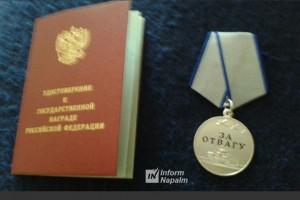 Медаль выдала участника расстрела украинских военных