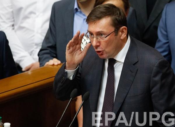 Луценко рассказал о повестках сепаратистам
