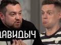 Как отреагировали соцсети на скандального гостя в шоу вДудь