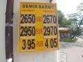 Курс валют на 30 мая: НБУ резко опустил гривну