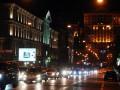 Власти хотят закрыть десятки заведений Киева, включая крупные ТРЦ - Ъ