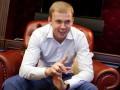 Сергей Курченко купил очередной медиахолдинг - СМИ