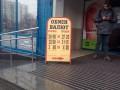 Доллар подорожал: Курс валют на 12 февраля