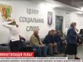 Система монетизации субсидий дала сбой - украинцы паникуют