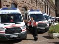 Деньги мертвым владельцам: СМИ выявили коррупцию в Киевмедспецтрансе