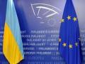 В Брюсселе обсудили вопросы сотрудничества Украины и ЕС в области энергетики