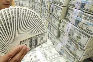 Наличный курс валют в украине
