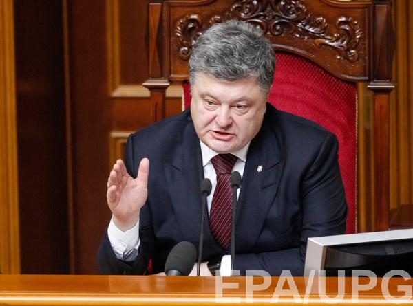 Украина иСША подписали соглашение окредитных гарантиях на млрд