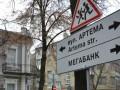 В Киеве подготовили переименование 26 улиц