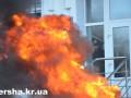 В Кировограде подожгли шины, требуя отставки прокурора области