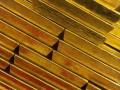Из Центробанка Венесуэлы вывезли восемь тонн золота - СМИ