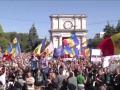 В Кишиневе на главной площади страны собрались около 10 тысяч протестующих