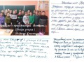 Дети первыми поздравили Зеленского с Новым годом