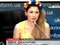 Джапарова: Из Крыма сбежал обвиняемый ФСБ в экстремизме учитель