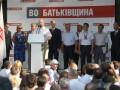 Кандидаты от объединенной оппозиции присягнули на верность украинскому народу