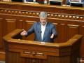 ГБР завело дело на Порошенко из-за долгого неназначения судей