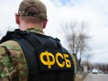 """""""Чушь собачья"""": В ФСБ жестко ответили на обвинения в терроризме от Турчинова"""