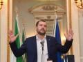 В Италии посоветовал вице-президенту Еврокомиссии