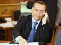 Швейцарский суд дал два года тюрьмы экс-нардепу Мартыненко