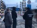 Из Украины выдворили криминального