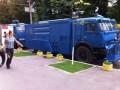 В Киеве перед матчем Англия-Швеция появились водометы - СМИ