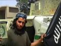 Организатор парижских терактов въехал в ЕС вместе с 90 боевиками