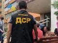 Адвокат, задержанный в Киеве за взятку судье, оказался мошенником
