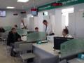 В регионах ликвидируют сервисные центры МВД