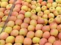 Автралийка вместо iPhone приобрела через интернет два зеленых яблока