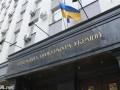 Троих крымских судей будут судить заочно