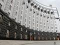 Кабмин уволил главу Укртрансбезопасности