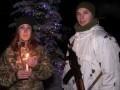 Бойцы ООС поздравили украинцев с Рождеством