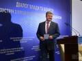 Бизнес Порошенко не попал под российские санкции