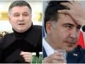 Найем: Саакашвили действительно предлагал Авакову премьерство