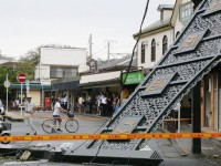 Возросло число жертв тайфуна в Японии