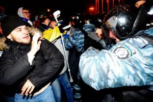 Разгон Евромайдана осудили начальники областей Украины