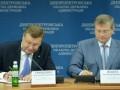 Днепропетровская ОГА и МИД подписали первый в Украине Меморандум о поддержке отечественного экспорта