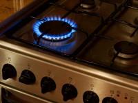 Повышения цены на газ для населения не будет - Минэнерго