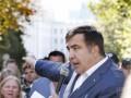 Саакашвили назвал взрывы под Винницей