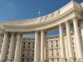 Украина призывает ООН усилить давление на РФ из-за репрессий