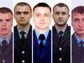 Семьям погибших полицейских выплатят денежные компенсации