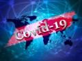 COVID-19 инфицировано более 2 млн жителей планеты