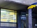 В Киеве подозреваемый избил прокурора ГПУ