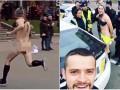 Голый мужчина бегал от полицейских по Крещатику