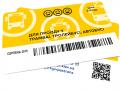 Желтые и с QR-кодом: Киевпастранс обновил проездные билеты
