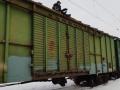 В Кропивницком парня ударило током на крыше поезда