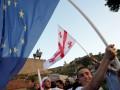 Евросоюз утвердил безвиз для Грузии