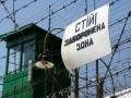 В Горловке напали на две колонии: захватили оружие и выпустили троих заключенных