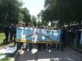Мэр Мюнхена удивлен отсутствием представителей киевских властей на Марше равенства
