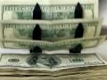 У саудовских принцев и бизнесменов хотят изъять $800 млрд - WSJ